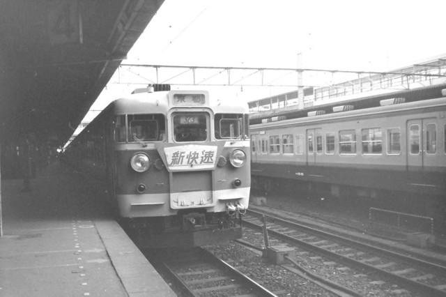 153系ブルーライナー姫路駅停車.JPG