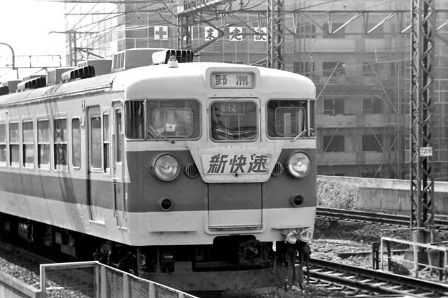 153系ブルーライナー明石駅アップ.JPG