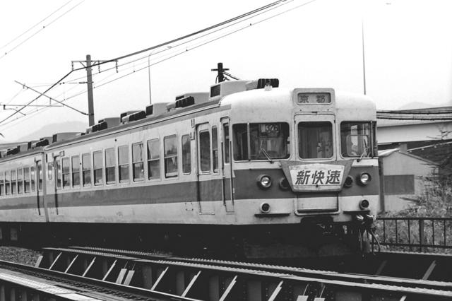 153系ブルーライナー法華山谷川アップ.JPG