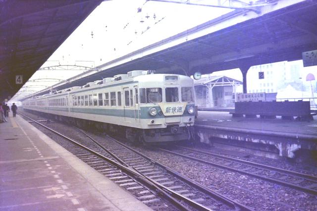 153系ブルーライナー神戸駅停車初日S53.JPG