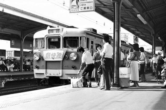 153系ブルーライナーS53神戸駅.JPG