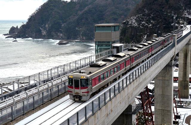 0102余部橋梁キハ189はまかぜ1号.JPG