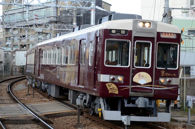 0427十三19阪急6354京とれいん.JPG