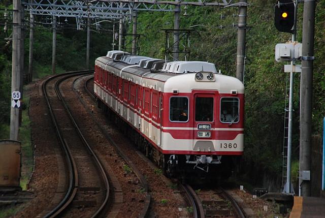 0506神鉄鵯越1360.JPG