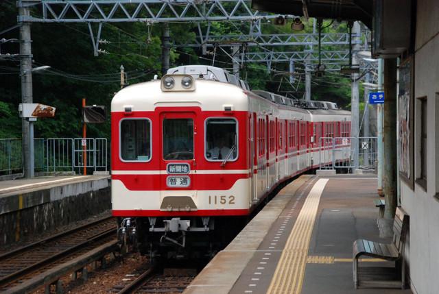 0630神戸電鉄1152藍那.jpg