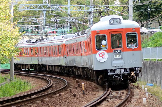 1012長田神鉄1357カーブ.JPG