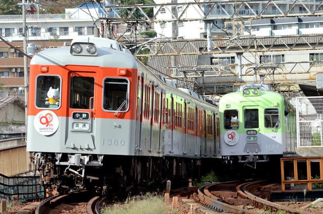 1012長田神鉄1360・1152・1.JPG