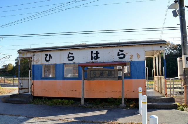 1103平原駅.JPG