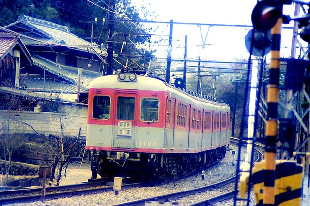 1109神戸電鉄中間カラー.jpg