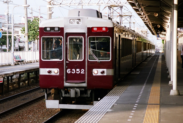 2008阪急6352崇禅寺.JPG