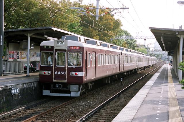 2008阪急6450崇禅寺.JPG
