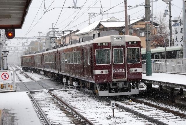 20141218阪急6352松尾.jpg