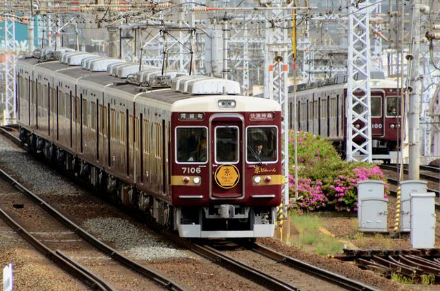 20190427十三阪急7106京とれいん.jpg