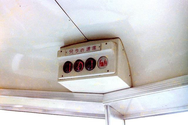 パノラマカー速度計.jpg