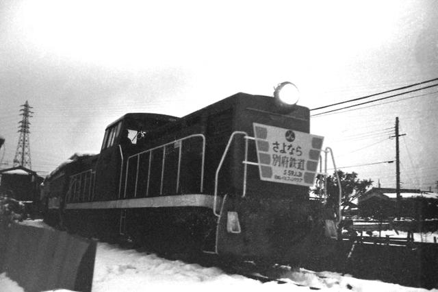 別府鉄最終列車DDハフハフ.JPG