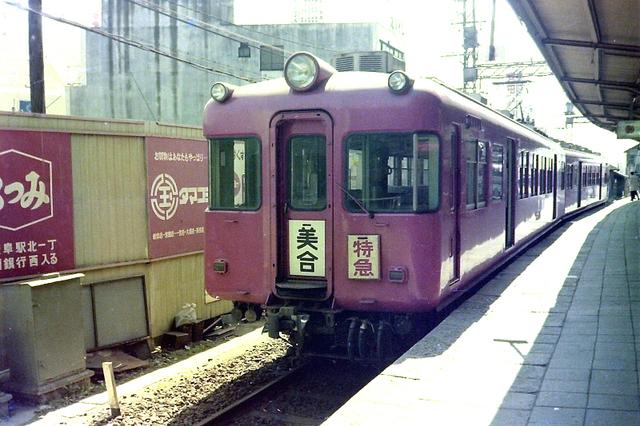 名古屋名鉄新岐阜5500.jpg