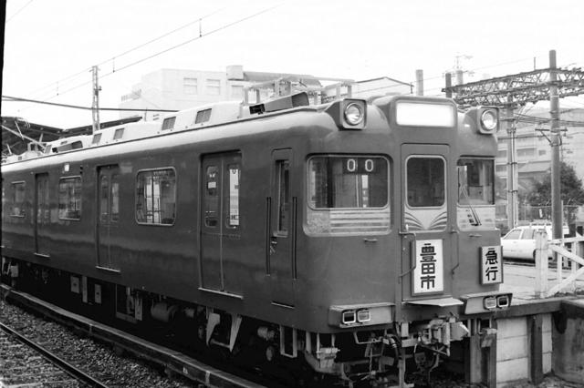 名鉄100系急行知立.JPG