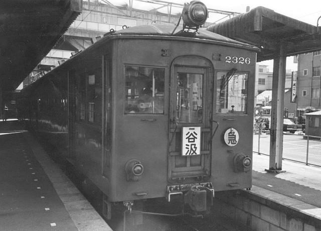 名鉄2326臨時急行忠節.jpg