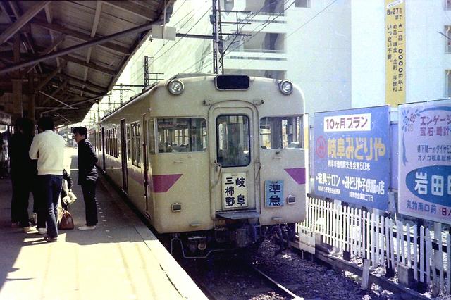 名鉄3780岐阜.jpg