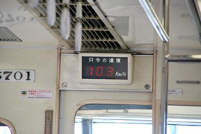 名鉄5701速度計.jpg
