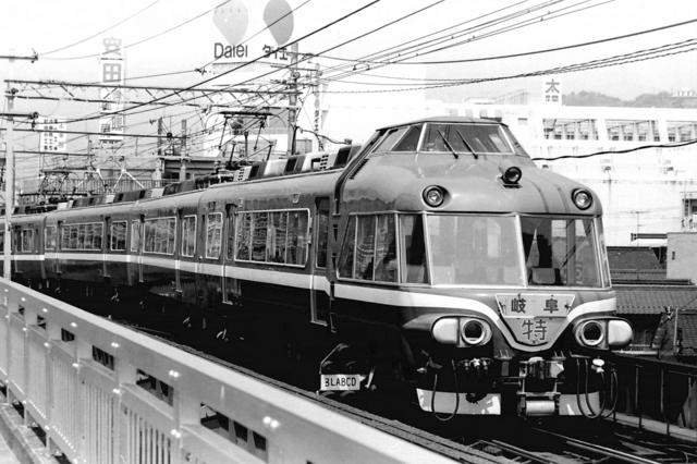 名鉄7000白帯新岐阜.JPG