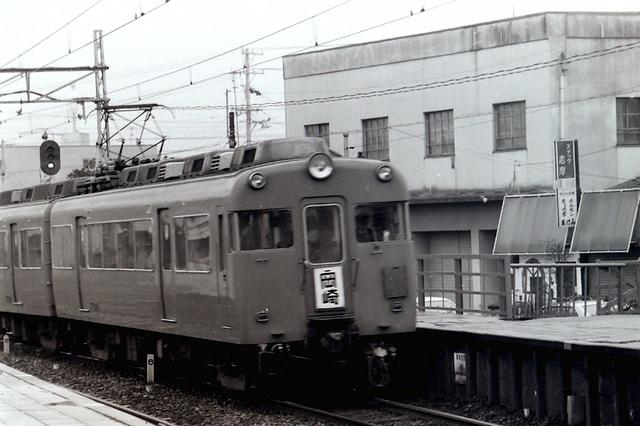 名鉄7300知立.JPG