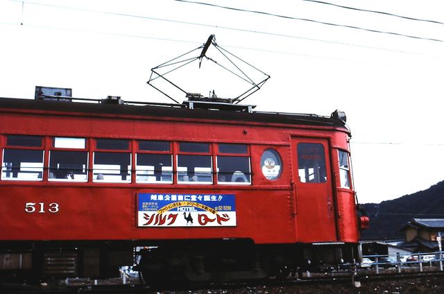 名鉄本揖斐513サイド.JPG