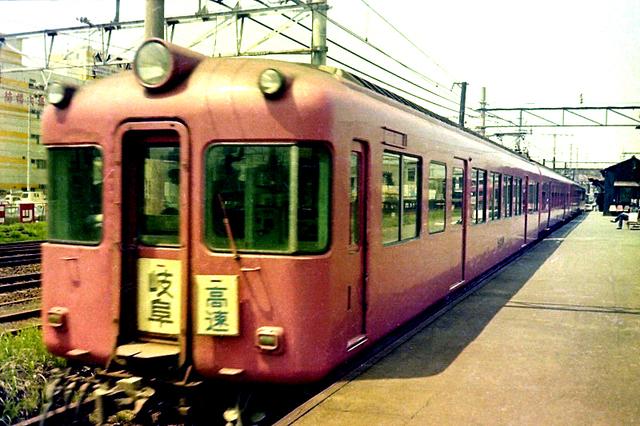 名鉄神宮前5200.JPG