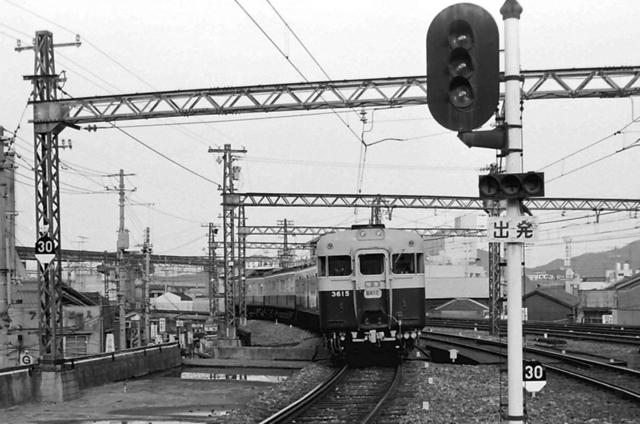 山陽3615姫路1976.JPG