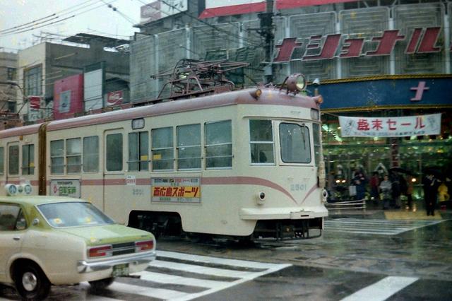 広島2501.jpg
