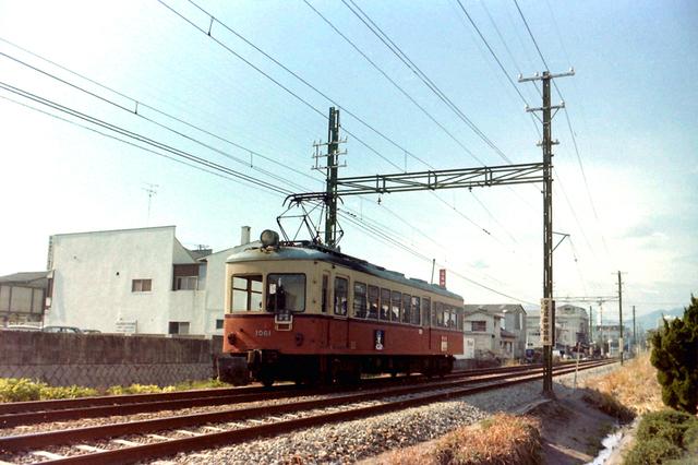 広電1061廿日市.JPG