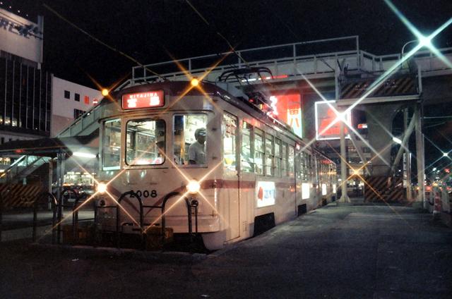 広電2008広島駅夜景.JPG