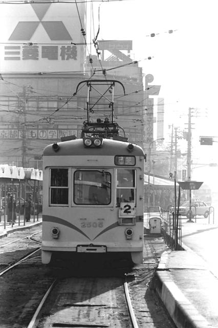 広電2505広島駅.JPG