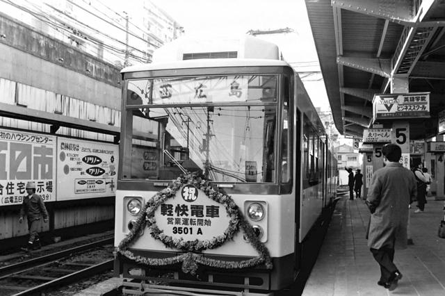 広電3501西広島.JPG