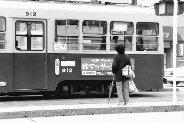 広電912サイド女性広島駅.JPG
