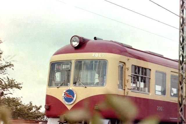 長野電鉄村山2007・2.JPG