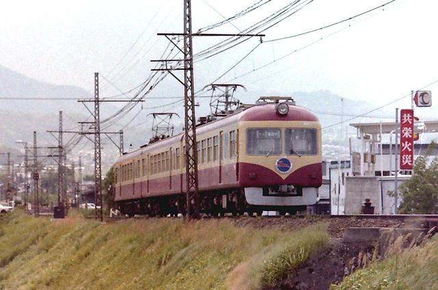 長野電鉄村山2008.JPG