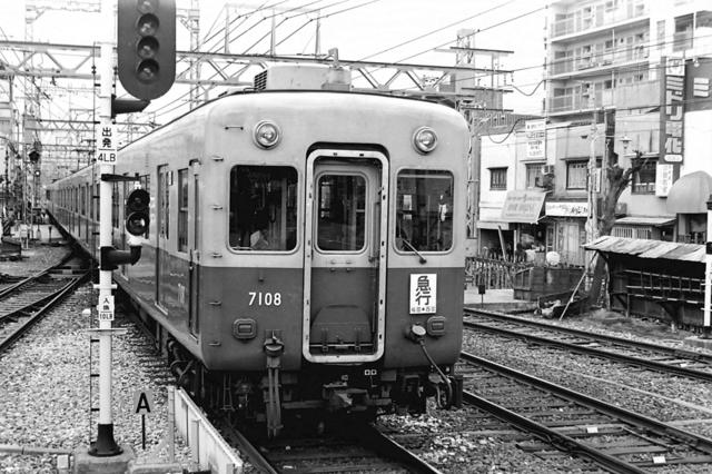 阪神7108西宮.JPG