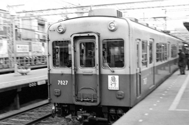 阪神7827西宮.JPG