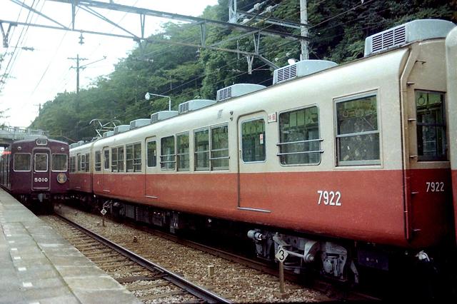 阪神7922須磨阪急5010.jpg