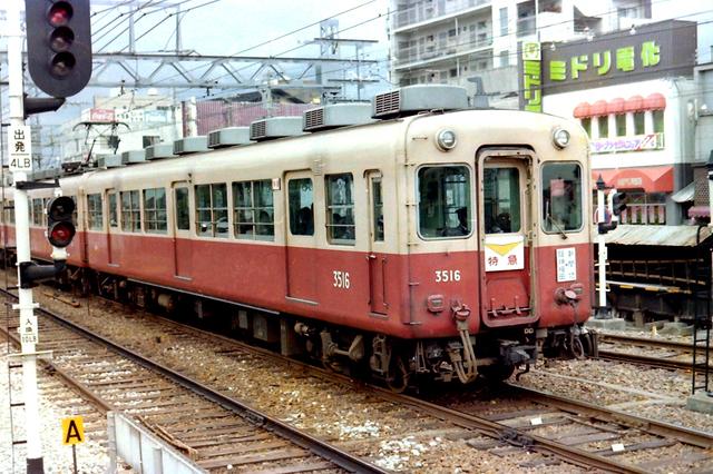 阪神西宮地上時代3516.JPG