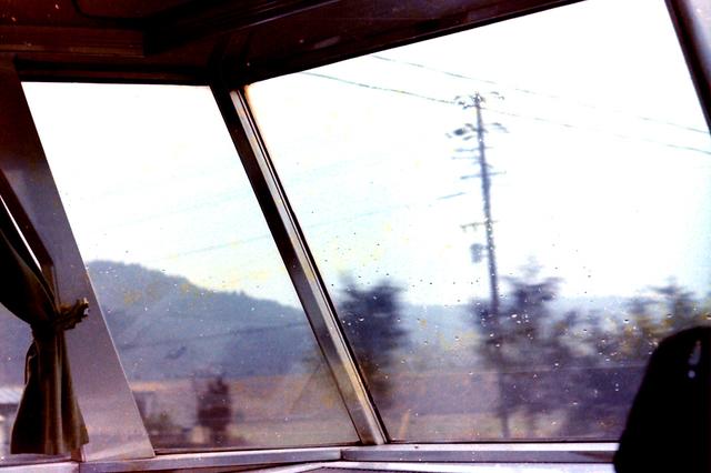 S51パノラマカー先頭展望.JPG