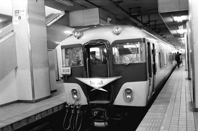 S51近鉄名古屋10400系名阪特急.JPG