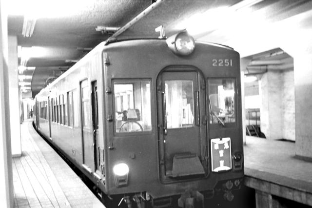 S51近鉄名古屋2251.JPG