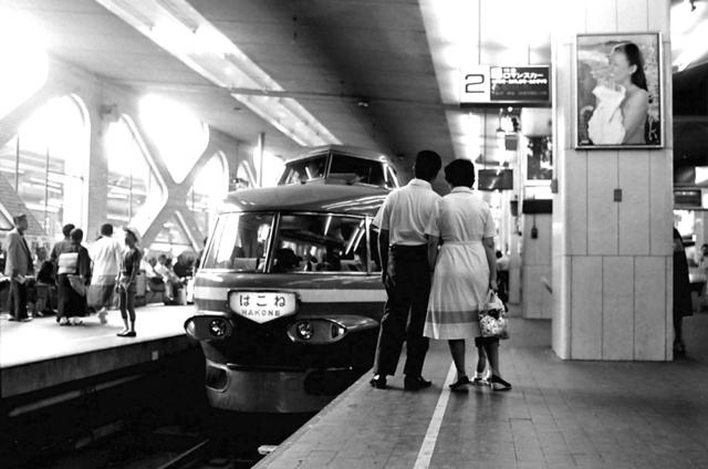 S56小田急NSE新宿家族.JPG